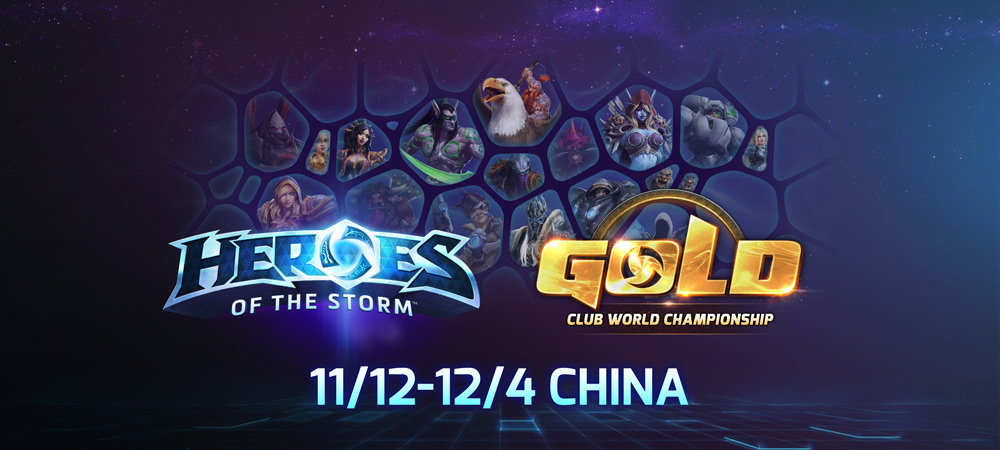 NetEase and Blizzard host global Heroes of the Storm tournament GCWC