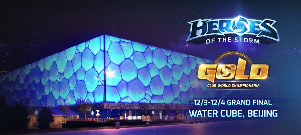GCWC Venue - Beijing's Water Cube